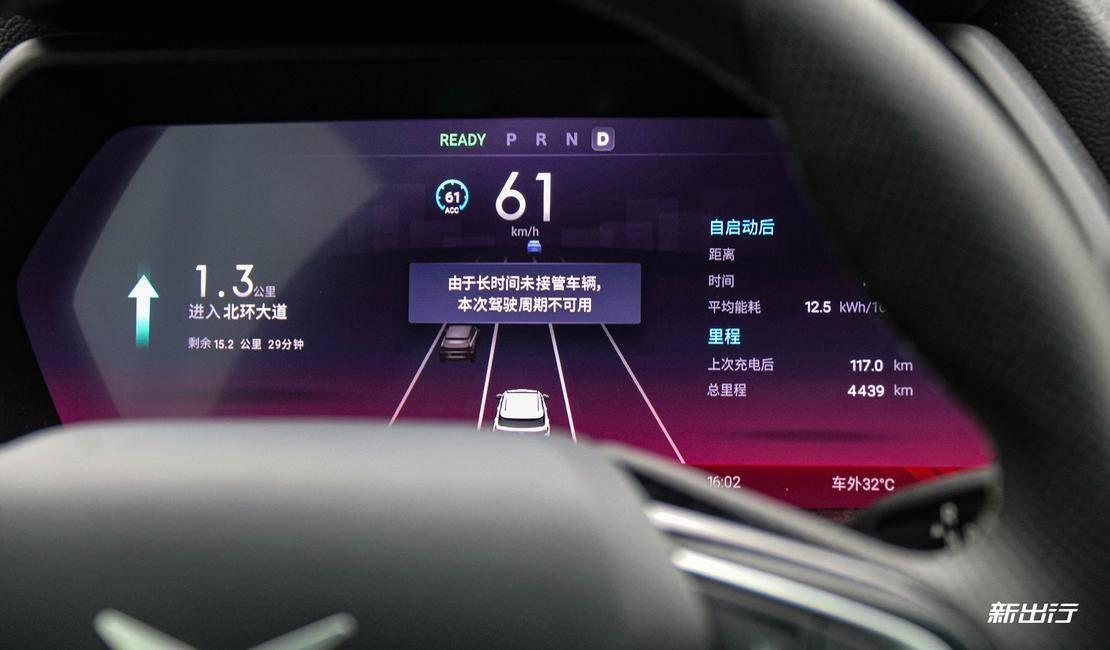 新秀:小鹏 G3/威马 EX5   如何解锁 L2 自动驾驶的正确姿势?