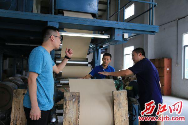广东肇庆明珠纸业有限公司以技术促发展 首创新型浆层纸 国内行业新标杆