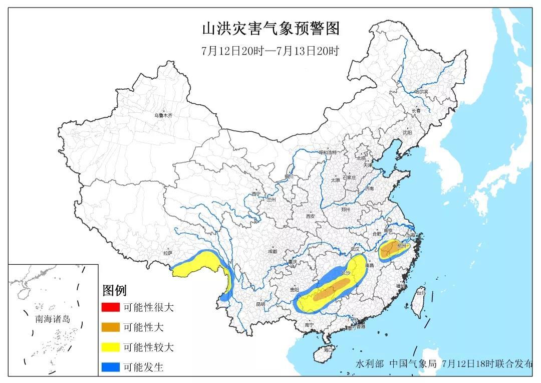 水利部、中国气象局联合发布山洪灾害气象预警