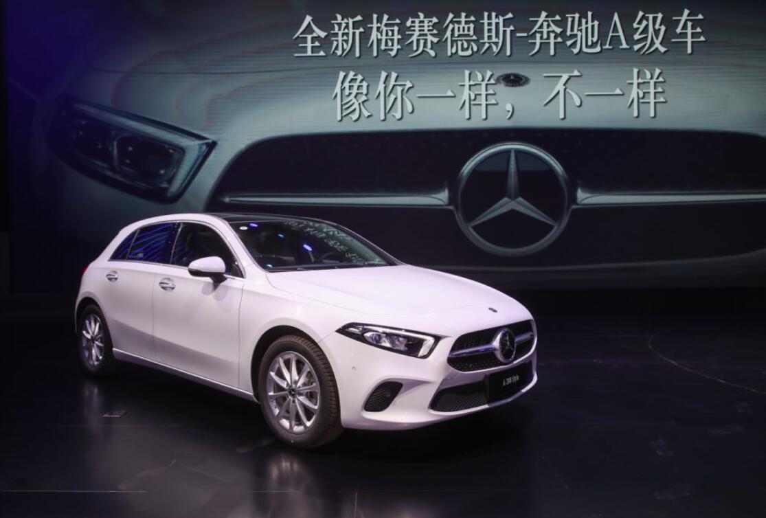25.78万起,奔驰A级三款新车上市,发动机可远程启动
