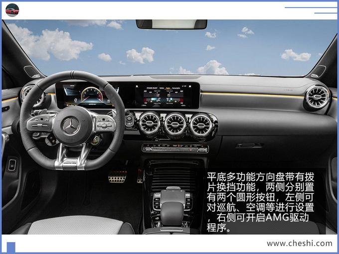 奔驰新CLA旅行版,2.0T+四驱+无框车门,比宝马M2帅