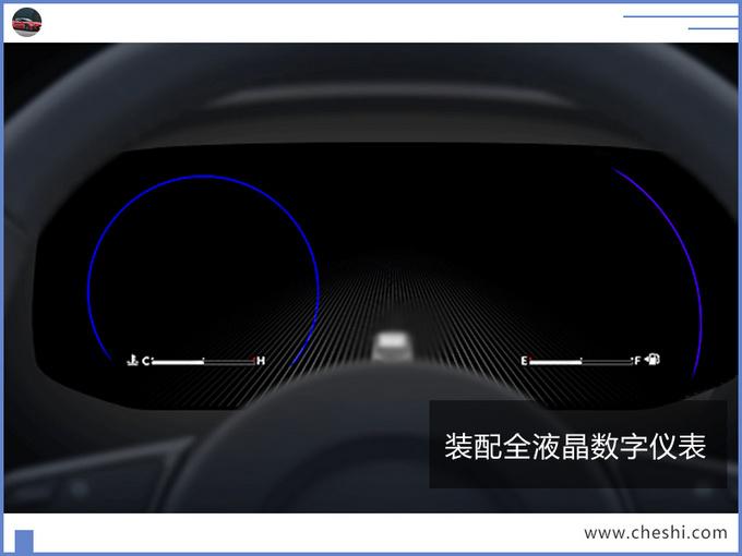 年内亮相!讴歌全新TLX渲染图曝光,尺寸比奥迪A4L还大