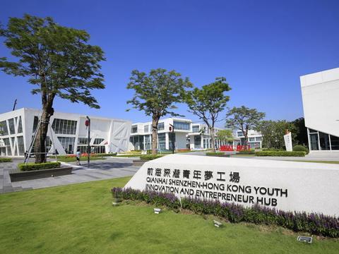 """深港青年梦工场:打造""""六链合一""""全链条创新创业生态圈"""