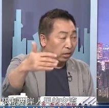 """蔡英文挑战红线,""""反分裂国家法""""可不是吃素的!"""