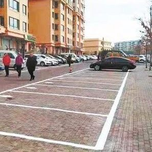焦点丨银川新增设泊车位9008个,涉及正源街、上海路、凤凰街等!