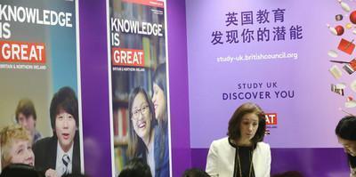 有名校情结的英国高校,三本院校的学生如何就读硕士?