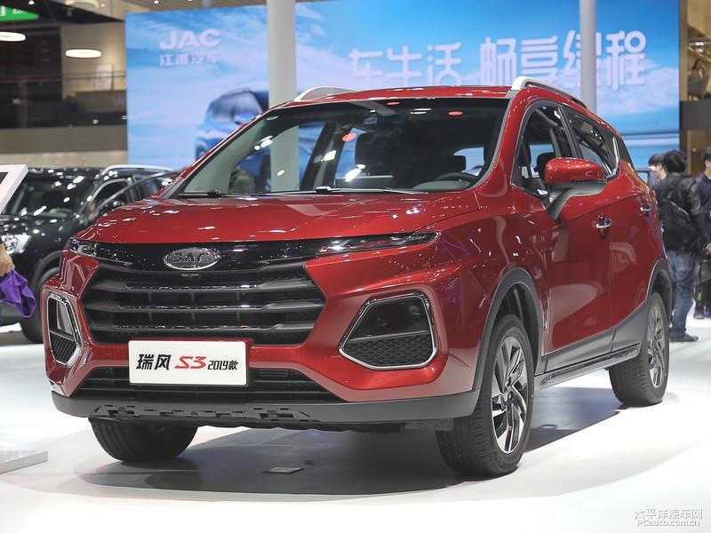 2019款江淮瑞风S3正式上市,售6.79万-8.79万元