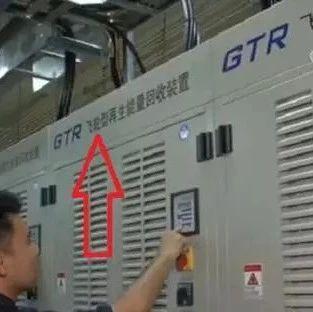 北京地铁这个系统亮相 证明国产航母电磁弹射已成熟