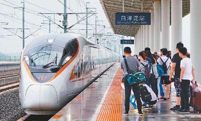 新区连特区 雄安直达香港高铁首发