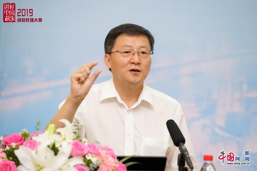中国网总编辑王晓辉:娓娓道来讲述中国故事 传递中国声音