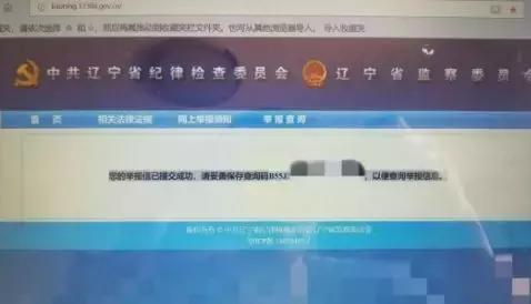 华晨雷诺被曝变相裁员,法国管理层被员工投诉到省纪委