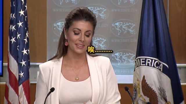 视频:没签《海洋法公约》还要说三道四 这位美联社记者又来拆美国的台