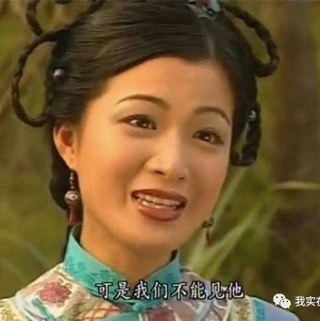 还记得陈小春版《鹿鼎记》的双儿吗?43岁的她又做妈妈了