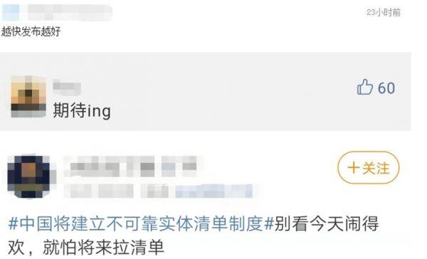 11选5走势图北京分部