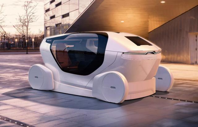 NEVS和AutoX希望2020年底前在欧洲推出自动驾驶出租车试点计划