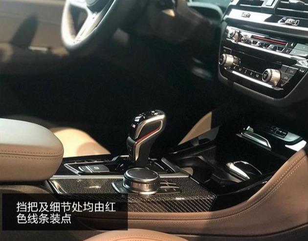 宝马X4,宝马旗下中量级轿跑SUV8月上市