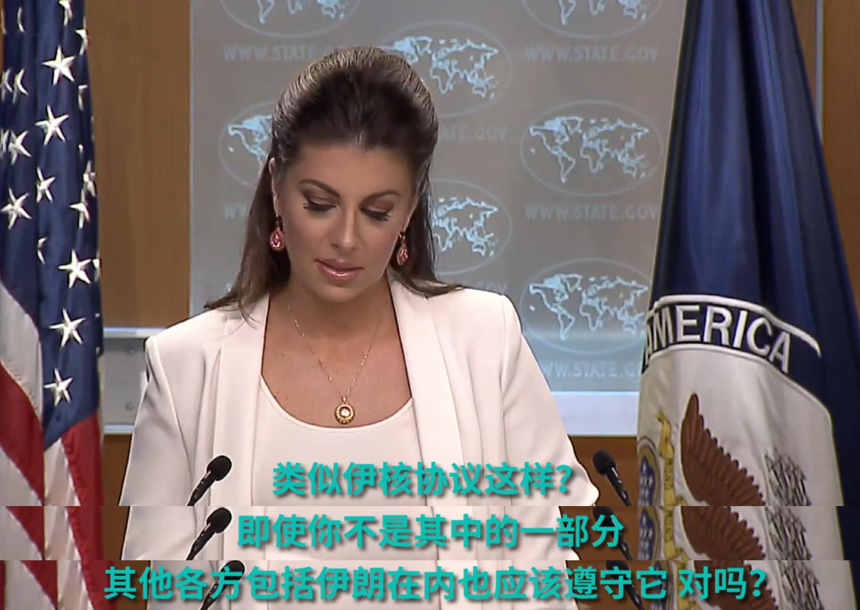 美国国务院发言人又提南海 美联社记者果断拆台