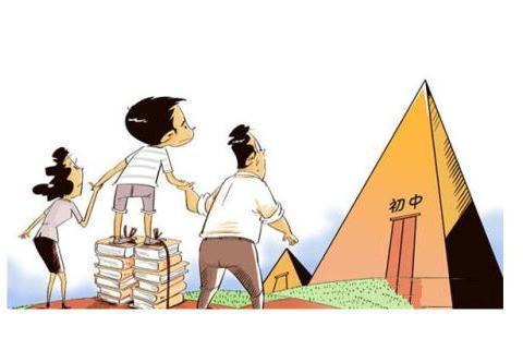 如果小升初择校考以后被彻底叫停,那么小学辅导班的出路在哪?