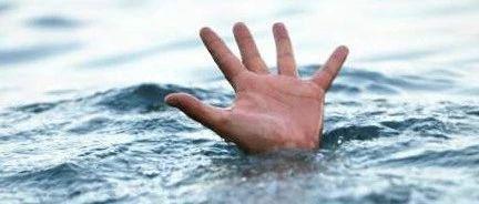 心碎!7名小学生下水6人溺亡 这样的悲剧如何避免?