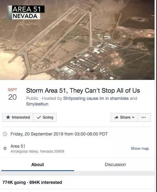 脸书上的活动页面