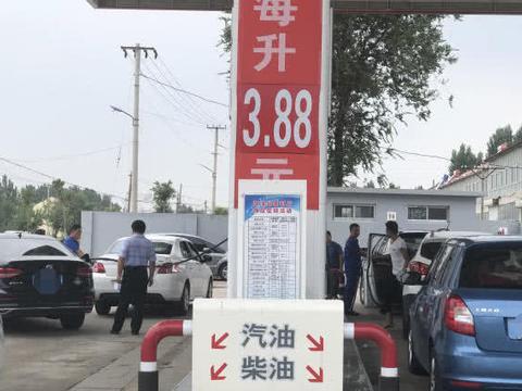 """""""油价""""必看资讯都在这,你错过了吗"""