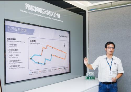 新宝骏品牌领先布局,携国内首个公开测试道路5G基站群迎面而来