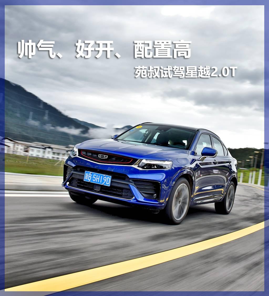 http://www.880759.com/zhanjiangxinwen/7070.html