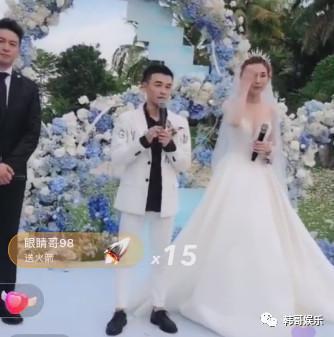 半阳婚礼深情告白肖书妍,刘一手宣布除婚礼,其余活动不参加