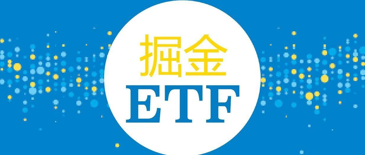 掘金ETF:富国上证综指ETF投资价值分析 | 量化分析报告