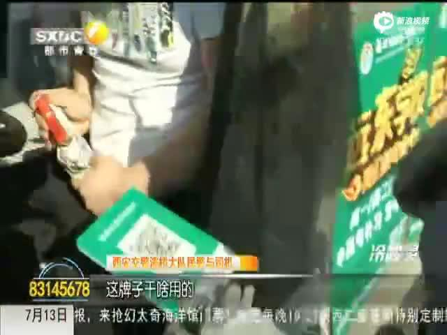 75名交警上街 突查洪庆街道四轮电瓶观光车