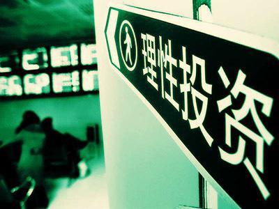 中国医药城再获9张医疗器械注册证