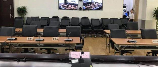 亲历证监会处罚委听证会 10名代表见证对质内幕交易
