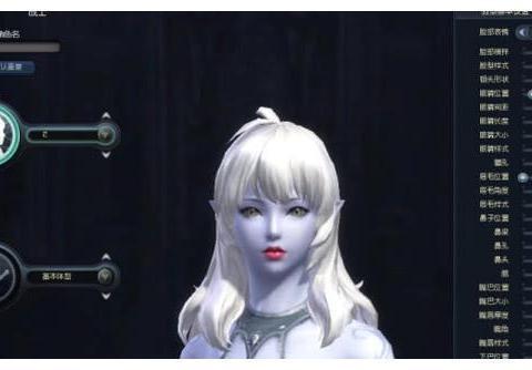 RPG捏脸谁最强?龙族幻想称霸王!妆容美上天,造型潮到爆
