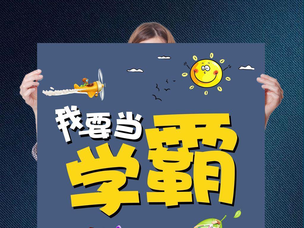 她高考放弃清华北大,29岁成北京大学博导,却自曝大学里2大遗憾