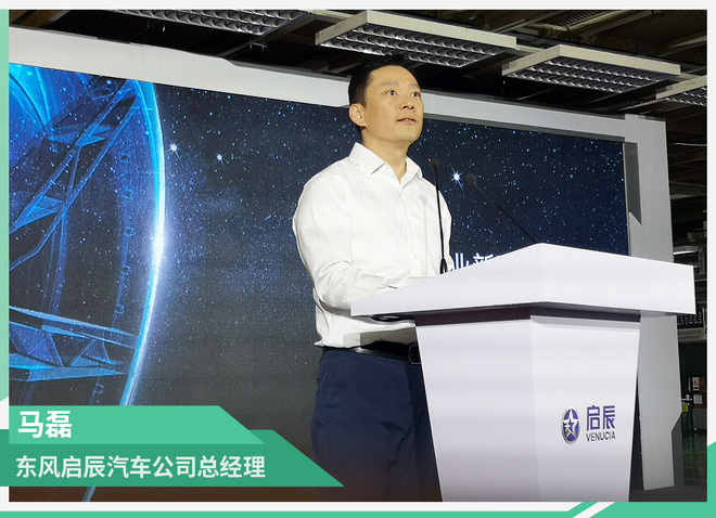 启辰D60EV/e30开启预售 补贴后7万元起/9月上市