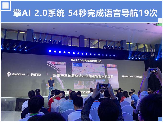 """""""智能网联""""基因,插上5G翅膀,新宝骏驭势翱翔"""