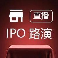 直播互动 |科瑞技术首次公开发行股票并在中小板上市网上路演将于7月16日在全景·路演天下举行
