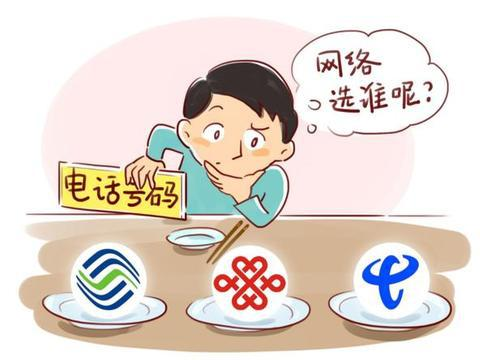 """中国移动为响应""""提速降费"""",推出六大优惠政策?能吸引到你吗?"""