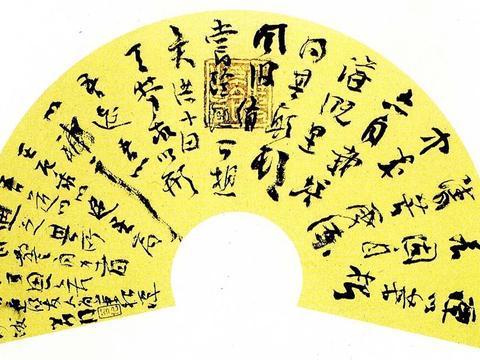 扇面书法创作的5种章法,夏天一起写扇子
