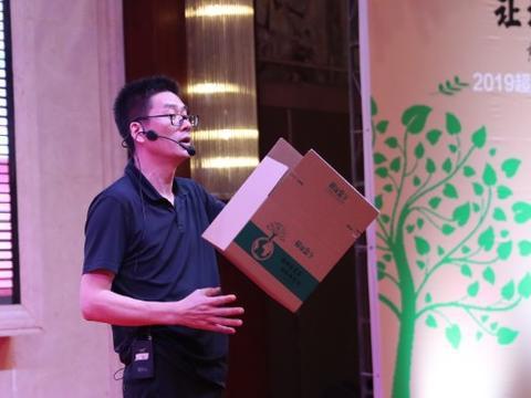 """绿色物流包装新革命-""""超级盒子""""产品发布会东莞召开"""