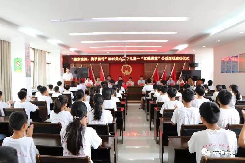 赣京情深,携手前行,10名北京高校学子来到黄庄中学开展关爱留守儿童活动