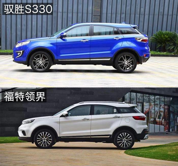 福特领界,可以针对中国市场设计,但不能换壳驭胜S330!
