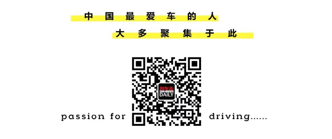 小鹏G3车主集体维权;迈凯伦GT将于7月15日中国首秀;消息称LG北京双子座大厦将出售