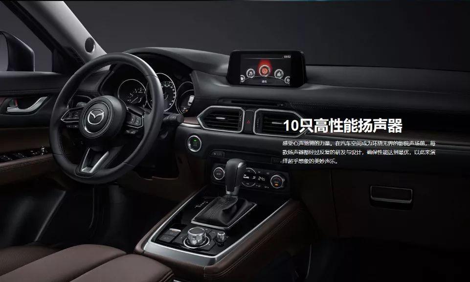 30万的长安马自达CX-8,不怕塞车