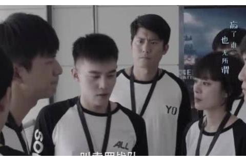 《亲爱的,热爱的》韩商言与所有前队友对立,爱情上也即将打脸?
