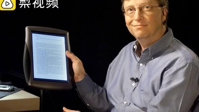 【比尔盖茨:我曾经为了微软忍痛放弃AI,