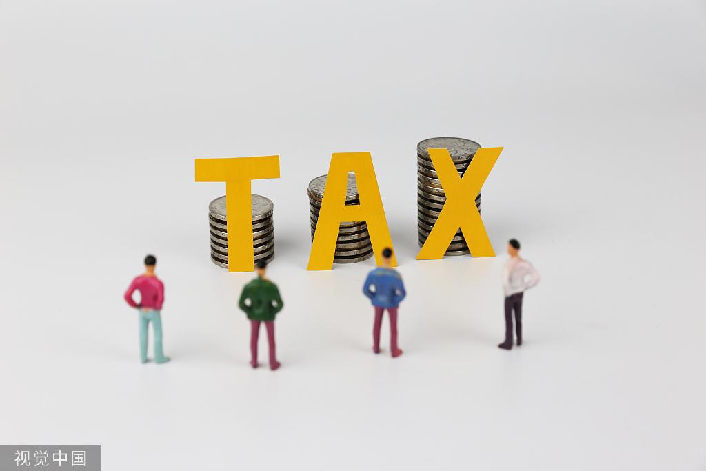 财政半年考:个税收入下降超3成 税收增速降至0.9%