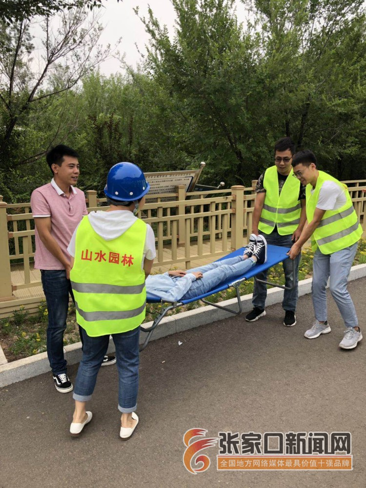 建投集团山水公司组织开展景区应急疏散救援演练