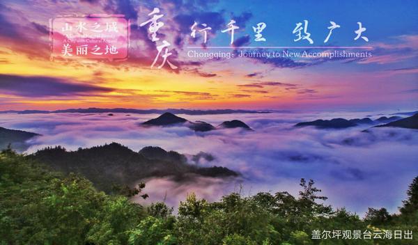 """""""三大天王""""、WOW乐团唱将、中国达人、国际魔术大师"""