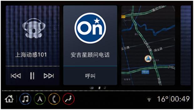 全新别克昂科拉GX与昂科拉携手上市 售12.59万起